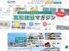 http://www.takamatsu-const.co.jp/