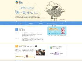 www.takano1153.com/