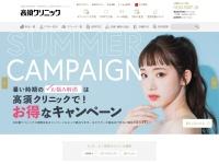 http://www.takasu.co.jp/