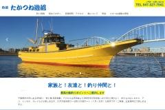 http://www.takatsune-yuusen.com