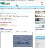 http://www.takueimaru.com/index.html