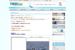 http://www.takueimaru.com