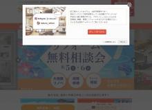http://www.takumikobo.ne.jp/