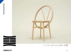 http://www.tamabi.ac.jp/index_j.htm