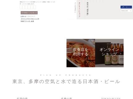 http://www.tamajiman.com/koya.html