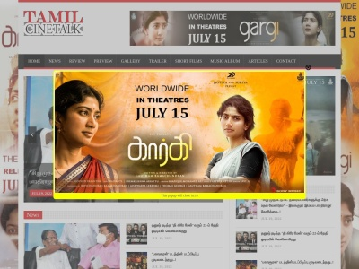http://www.tamilcinetalk.com