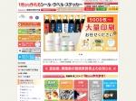 樹脂版の製版 福岡/アナログもCTPも対応可!当日発送!