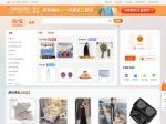 Taobao Coupon Codes & Promo Codes