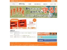 http://www.tasukeai-net.org/