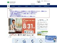 http://www.tax.metro.tokyo.jp/