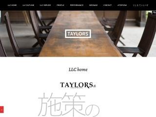 taylors.co.jp用のスクリーンショット