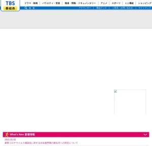 火曜ドラマ『逃げるは恥だが役に立つ』|TBSテレビ