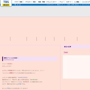 峠田Pの妄想男子BLOG|TBSテレビ:火曜ドラマ『逃げるは恥だが役に立つ』