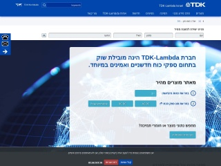Screenshot for tdk-lambda.co.il