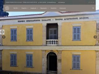 Screenshot για την ιστοσελίδα teetak.gr