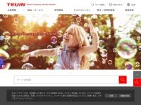 帝人株式会社 公式サイト