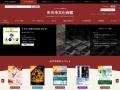 市川市文化会館 展示室 のイメージ
