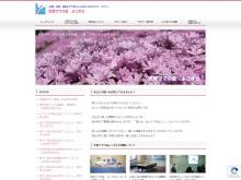 http://www.tenshimama-yokosuka.net/