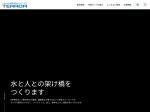 http://www.teradapump.co.jp/