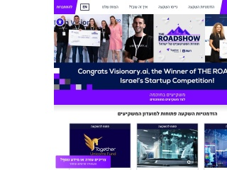 Screenshot for tgt.co.il