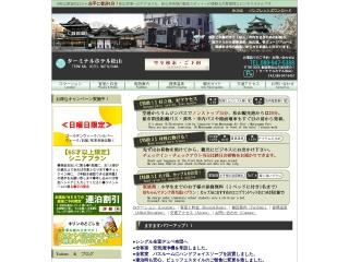 th-matsuyama.jp用のスクリーンショット
