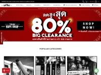 Thai Vape Shop
