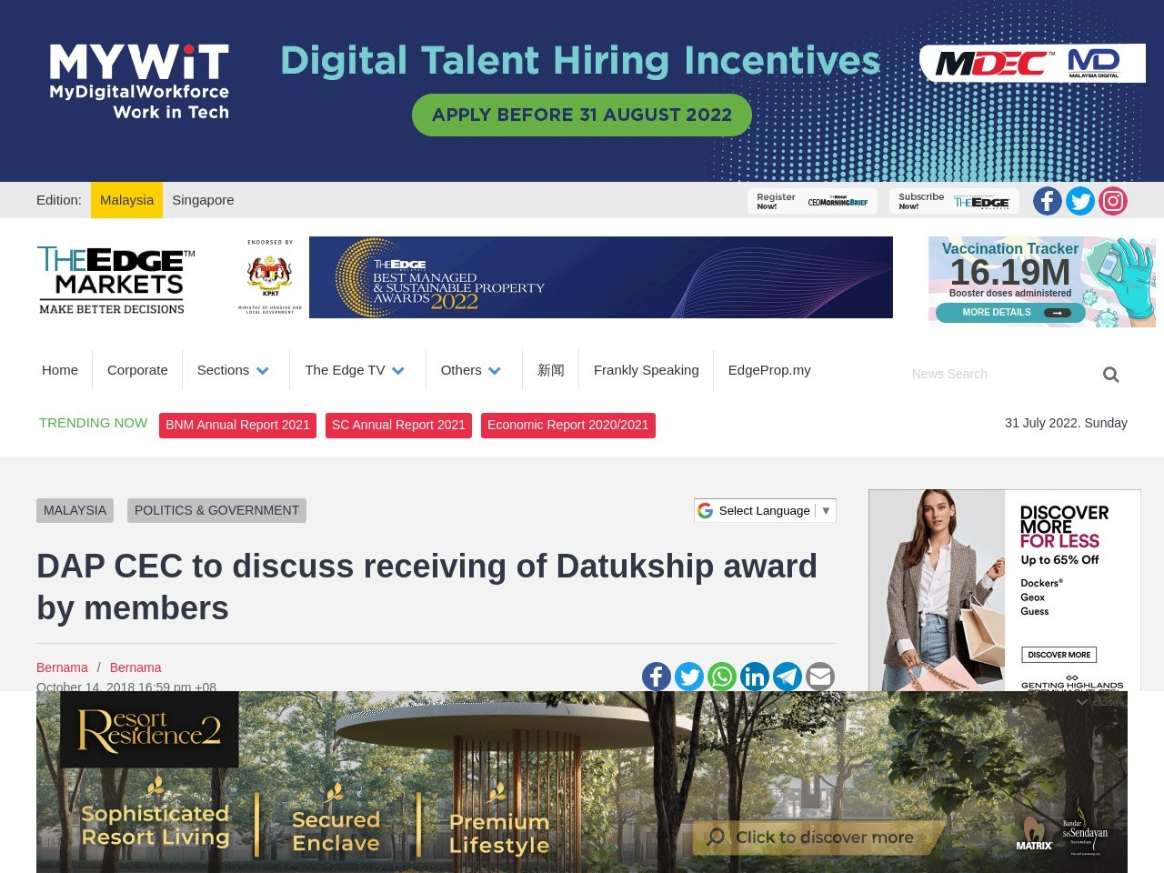 DAP CEC to discuss receiving of Datukship award by members