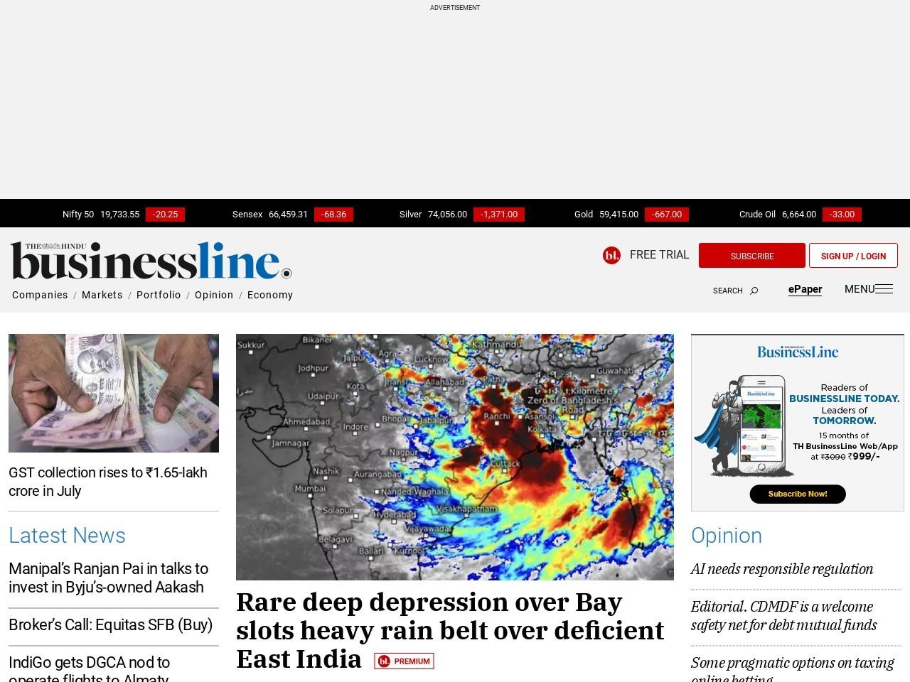 Why Rajalakshmi School of Business will focus on marketing