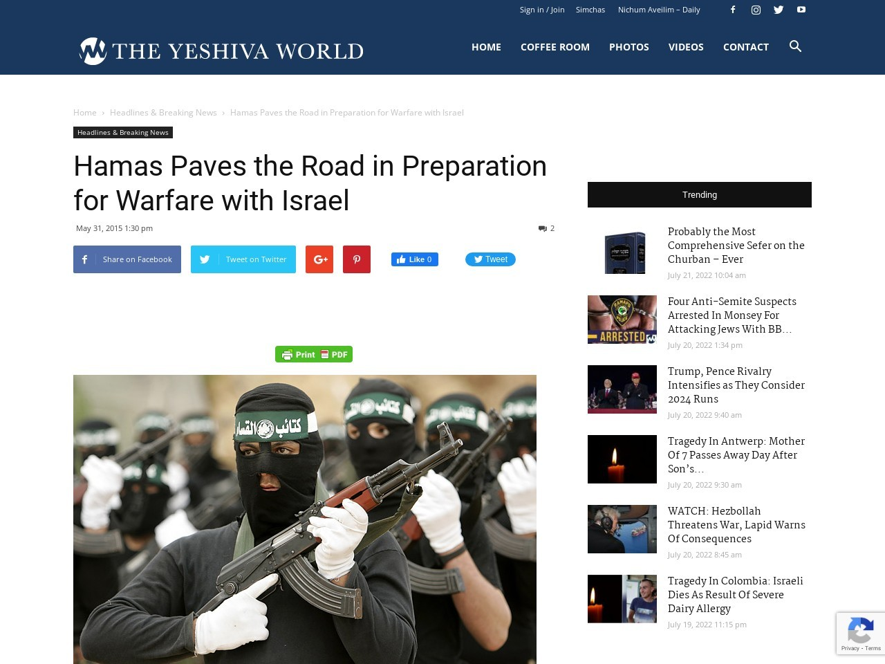 Hamas Paves the Road in Preparation for Warfare with Israel