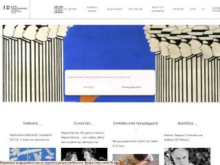 Screenshot για την ιστοσελίδα thf.gr