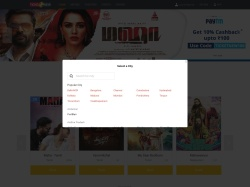Ticketnew coupon codes March 2019