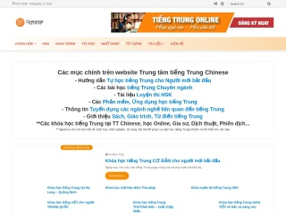 Ảnh chụp màn hình của tienghoa.net.vn