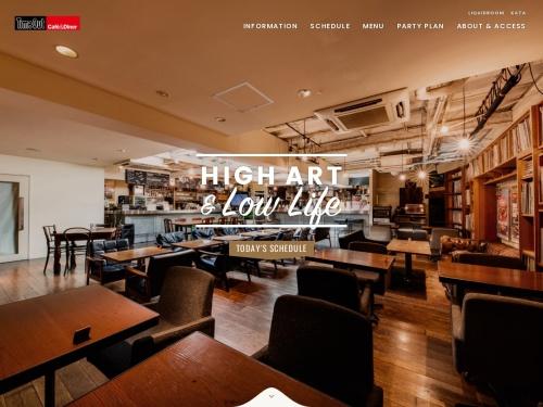 Time Out Café & Diner