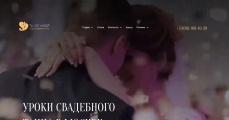"""студия свадебного танца """"Ты со мной"""" была основана в 2009 году с главной целью : создавать красивые , уникальные композиции для Вас . Помочь раскрыть Вашу неповторимую , чувственную или страстную историю - историю Вашей любви. Мы специализируемся на постановках свадебного танца.Приходите-ждем Вас!"""