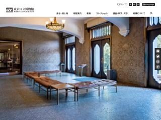 tnm.jp用のスクリーンショット