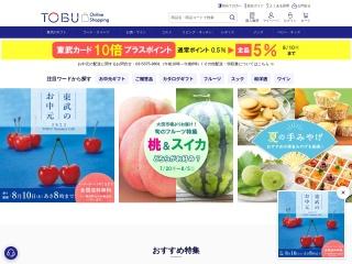 tobu-online.jp用のスクリーンショット
