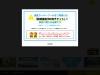 http%3A%2F%2Fwww.tobuzoo - 関東の日帰りデート!電車で行けるおすすめは?