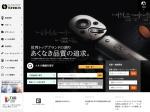 http://www.tohnichi.co.jp/