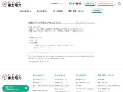 http://www.tohoku-epco.co.jp/dbranch/