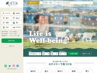 御殿場高原時之栖(ときのすみか) 公式サイト | 緑と光のリフレッシュリゾート