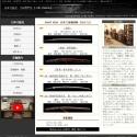 日本刀・刀剣 販売の専門店・東京【十拳-TOKKA-】