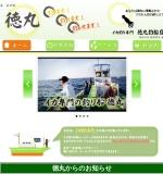http://www.tokumaru.jp/