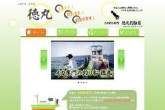 http://www.tokumaru.jp