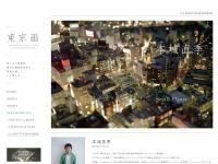 東京画 - 100 PHOTOGRAPHERS - HONJO Naoki