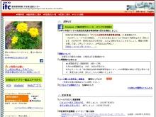 http://www.tokyo-itcenter.com/