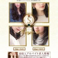 http://www.tokyo-shangrila.com/