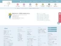 東京スカイツリー®初日の出特別営業について|お知らせ|東京スカイツリー TOKYO SKYTREE