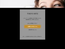http://www.tokyoritz.com/