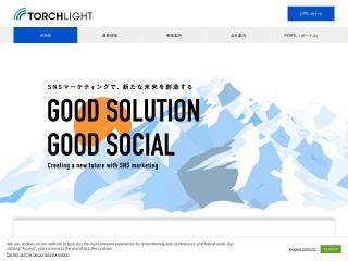 torchlight.co.jp用のスクリーンショット