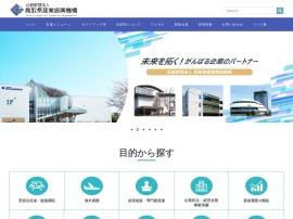公益財団法人 鳥取県産業振興機構